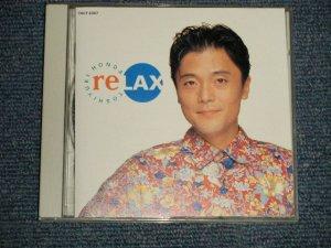 画像1: 本多俊幸 TOSHIYUKI HONDA - RELAX リラックス (MINT-/MINT) / 1991 JAPAN ORIGINAL Used CD