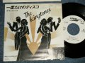 """キング・トーンズ キングトーンズ THE KING TONES THE KINGTONES - 一度だけのディスコICHIDODAKE NO DISCO  (Ex++/MINT- SWOFC,TRMOFC)  / 1976 JAPAN ORIGINAL """"WHITE LABEL PROMO"""" Used 7"""" Single -"""