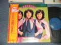 アンデルセン ANDERSEN - 燃え上がる青春 ピンナップ・ポスター付 (Ex++/MINT) / 1970's JAPAN ORIGINAL used LP with Obi