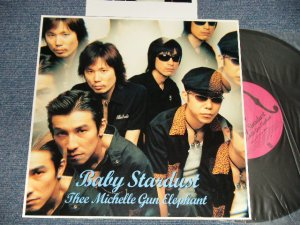 """画像1:  ミッシェル・ガン・エレファント  THEE MICHELLE GUN ORELEPHANT - BABY STARDUST (MINT/MINT) / 2000 JAPAN ORIGINA Used 10""""LP"""