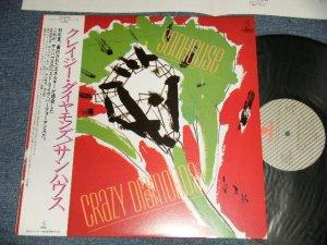 画像1: サンハウス SUNHOUSE - クレイジー・ダイヤモンド Crazy Diamonds (MINT/MINT) / 1983 JAPAN ORIGINAL Used LP With OBI