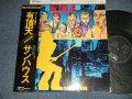 """サンハウス SUNHOUSE - 有頂天 (Ex+/MINT-) / 1975 JAPAN ORIGINAL """"PROMO"""" Used LP With OBI"""