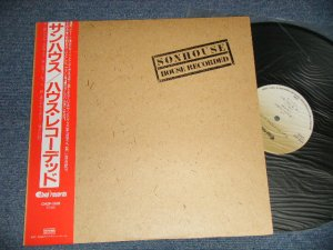 画像1: サンハウス SUNHOUSE - HOUSE RECORDED ハウス・レコーデッド (MINT-/MINT-) / 1987 JAPAN ORIGINAL Used LP With OBI