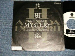 """画像1: 花田裕之 HIROYUKI HANADA (ザ・ルースターズ THE ROOSTERS) - A) MYSTERY  B) HARD DAYS + HEAVY NIGHTS (Ex++/Ex++ STOFC) /1990 JAPAN ORIGINAL """"PROMO ONLY"""" Used 7"""" Single"""