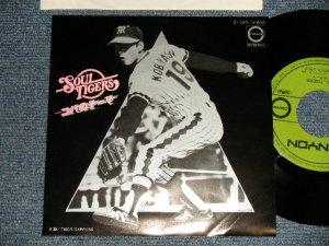 """画像1: SHOCK SHOP - A)SOUL TIGERS コバのテーマ   B)TIGE5R EXPRESS 水谷公生WORKS (Ex++/MINT-) / 1979 JAPAN ORIGINAL Used 7"""" 45 rpm Single"""