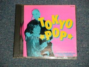 画像1: V.A. VARIOUS / SoundTrack- TOKYO POP : YUTAKA TADOKORO and CARRIE HAMILTON (Ex++/MINT) / 1988 JAPAN ORIGINAL Used CD
