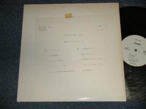 画像1: MASAHARU 鶴久政治 (Tsuruku Masaharu) (CHECKERS) - TIMELY (Ex+++/MINT-) /1989 JAPAN ORIGINAL Used LP