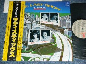 画像1: サディスティックス SADISTICS - ザ・ラスト・ショウ THE LAST SHOW  / 1979 JAPAN ORIGINAL Used LP With OBI