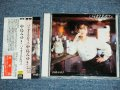 中島みゆき MIYUKI NAKAJIMA - パラダイス・カフェ PARADISE CAFFE / 1996 JAPAN ORIGINAL Promo Used CD With OBI