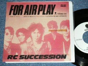 """画像1: RCサクセション THE RC SUCCESSION -マリコ  MARIKO / 1986 JAPAN ORIGINA Promo Only 7""""Single"""