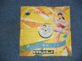 "雪村いづみ IZUMI YUKIMURA - ケ・セラセラ  QUE SERA SERA  / 1956 JAPAN ORIGINAL 10"" SP With PICTURE SLEEVE"
