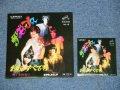 """ザ・モップス THE MOPS - お前のすべてを OMAENO SUBETEO / 1968? JAPAN REISSUE BRAND NEW 7"""" シングル"""