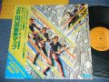 エド山口 EDO YAMAGUCHI  - エド山口の東京マップ EDO YAMAGUCHI NO TOKYO MAP / 1983 JAPAN ORIGINAL  LP With OBI