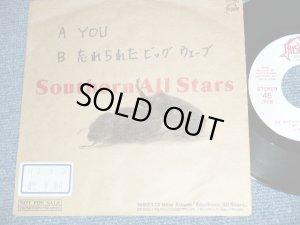 """画像1: サザン・オールスターズ SOUTHERN ALL STARS - YOU / 1990 JAPAN ORIGINAL Promo Only 7"""" SINGLE"""