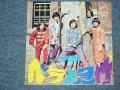 """ザ・モップス THE MOPS - ベラよ急げ BERA YO ISOGE ( Ex+,VG+++/Ex++ ) / 1968 JAPAN ORIGINAL 7"""" シングル"""