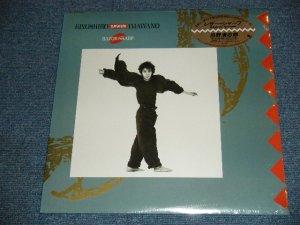 画像1: 忌野清志郎 KIYOSHIRO IMAWA of  SUCCESSION - レザー・シャープ RAZOR SHARP / 1987 JAPAN ORIGINAL Promo  Sealed  LP