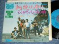 "モダン・フォーク・フェローズ (景山民夫 在籍)MODERN FOLK FELLOWS( With TAMIO KAGERYAMA ) -朝焼けの中に  IN THE MORNING GLOW / 1960's JAPAN ORIGINA Used 7"" SINGLE"