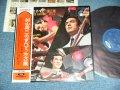 加山雄三  YUZO KAYAMA - 加山 雄三 のすべて(第三集) ALL ABOUT YUZO KAYAMA VOL.3 ( Ex++/Ex++ ) / 1960's JAPAN ORIGINAL RED Wax Vinyl Used LP+Obi With Back Order Sheet