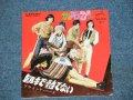 """ザ・モップス THE MOPS - 朝まで待てない ASAMADE MATENAI / 1968? JAPAN ORIGINAL RED LABEL PROMO  7"""" シングル"""