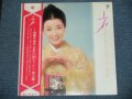 倍賞千恵子 CHIEKO BAISYO - 花・日本の詩を歌う 第三集 HANA NIHON NO UJTA O UTAU VOL.3 / 1973 JAPAN ORIGINAL LP With OBI