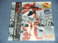 外道 GEDO - ベスト外道 BEST GEDO / 2003 JAPAN ORIGINAL Brand New Sealed 2LP