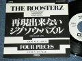 """ルースターズ THE ROOSTERZ - 再現できないジグソーパズル  SAIGEN DEKINAI ZIGSO PASULE / 1988 JAPAN ORIGINA Promo Only 7""""Single"""