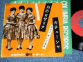"スリー・グレイセス THREE GRACES - 山のロザリア YAMA NO ROSARIA /  1961  JAPAN ORIGINAL Used 7"" Single"