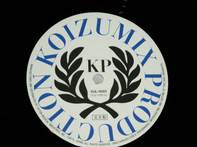 Koizumix Production - Mastermix Party (Master Mixed By