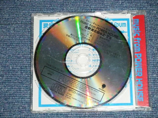 2 3 s kiyoshiro imawano of rc the rc for House music 1993