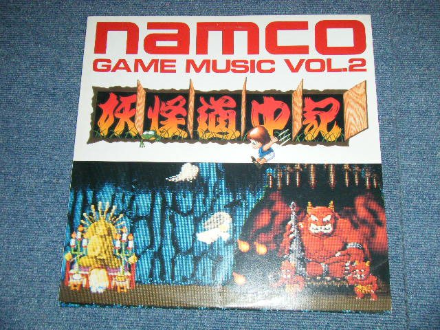 Namco coupons