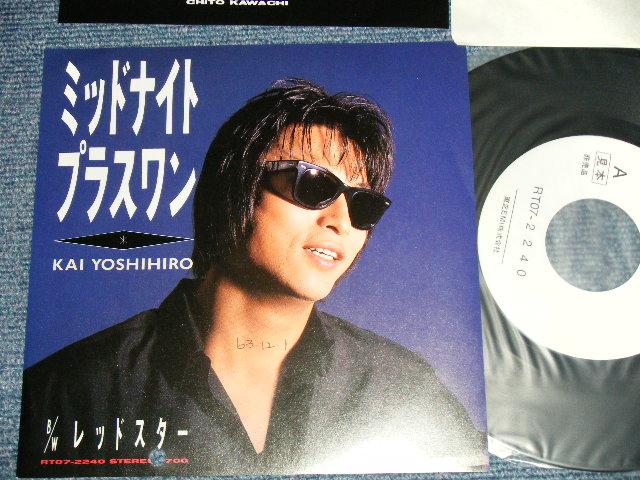 甲斐よしひろ KAI YOSHIHIRO - A...