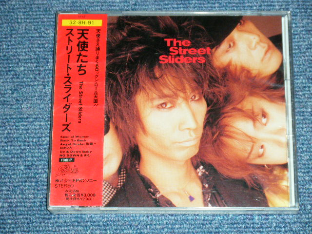 THE STREET SLIDERS ストリート・スライダーズ- 天使たち TENSHITACHI ...