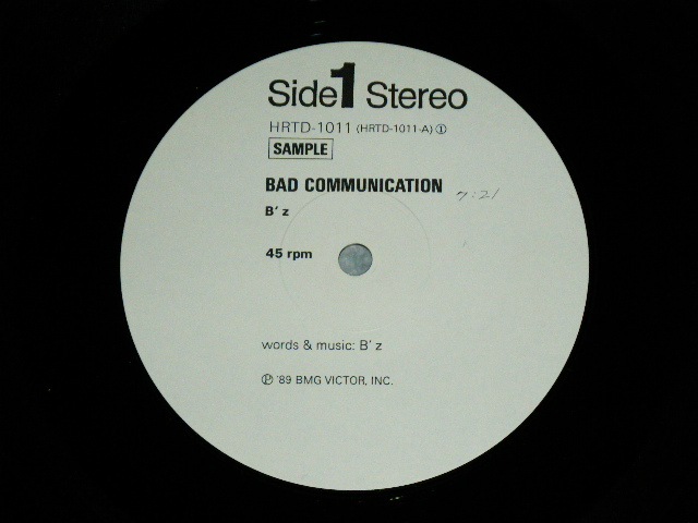 B z バッド コミュニケーション